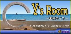 yasu_Blog.jpg